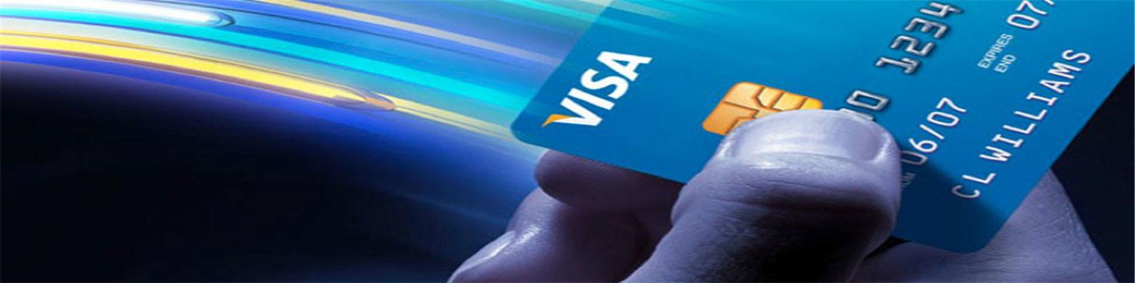 Czytnik kart RFID